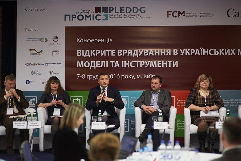 image og_conference_7-8dec2016-15-jpg