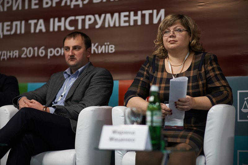 image og_conference_7-8dec2016-17-jpg