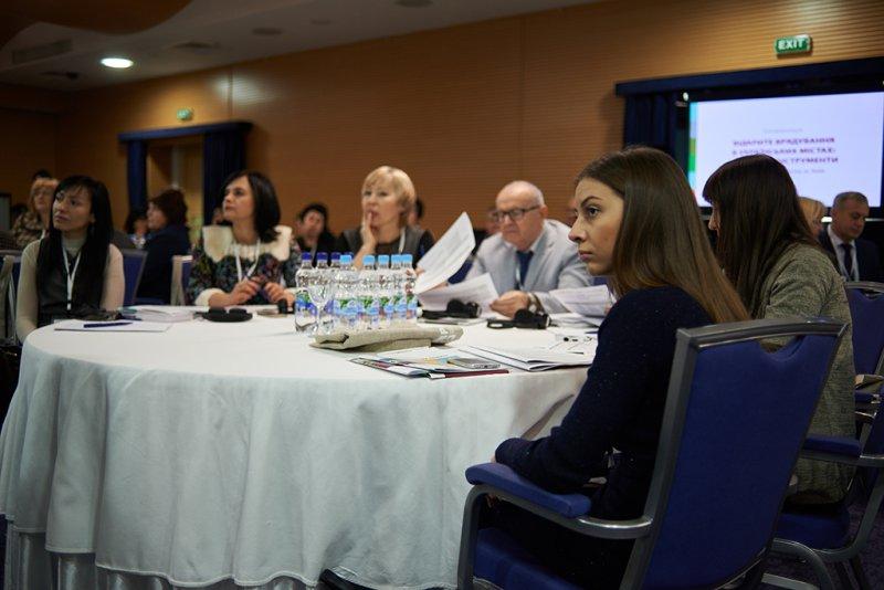 image og_conference_7-8dec2016-20-jpg