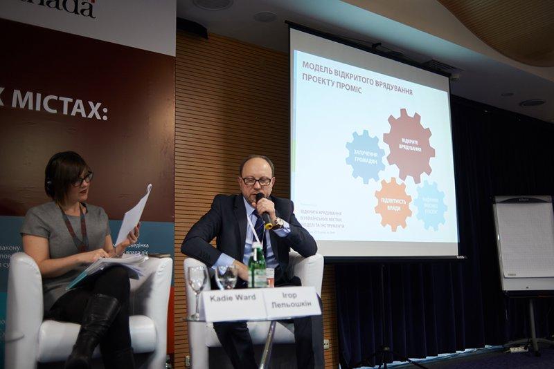 image og_conference_7-8dec2016-29-jpg