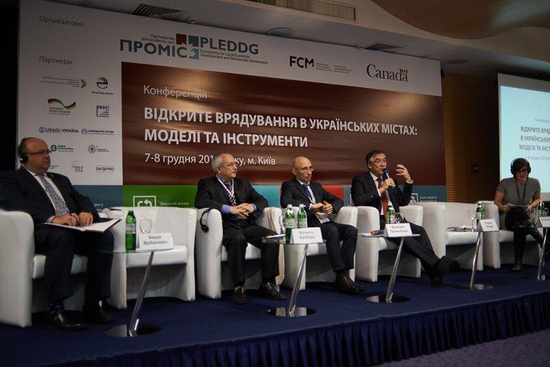 image og_conference_7-8dec2016-3-jpg