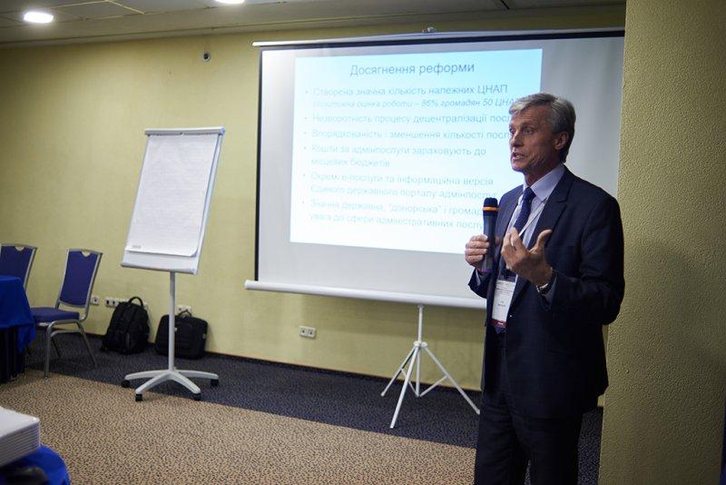 image og_conference_7-8dec2016-39-jpg