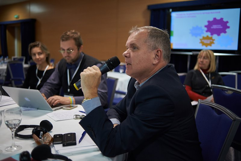 image og_conference_7-8dec2016-40-jpg