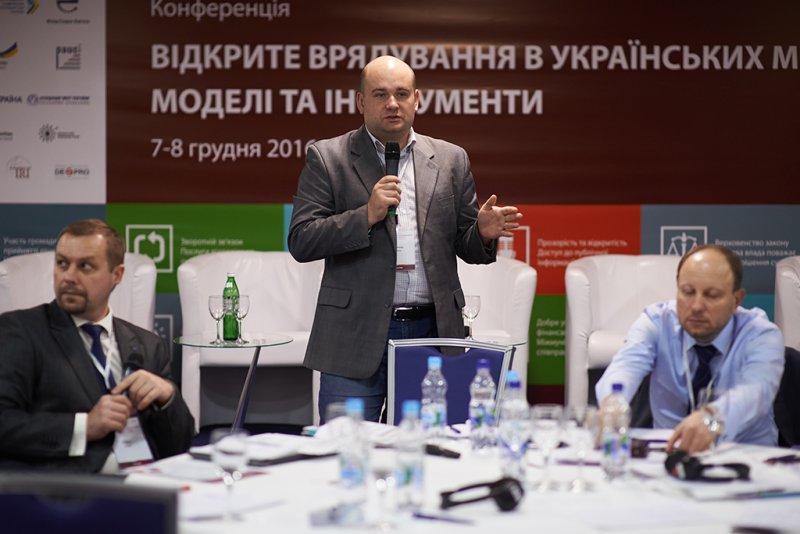 image og_conference_7-8dec2016-48-jpg