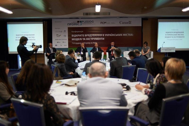 image og_conference_7-8dec2016-5-jpg