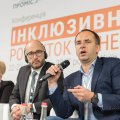 Inclusive Business Development Conference, November 22-23, 2017, Kyiv