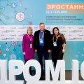 Second International Conference on Inclusive Business Development, November 22-23, 2018, Kyiv