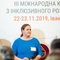Third International Conference on inclusive business development, November 22-23, 2019, Ivano-Frankivsk