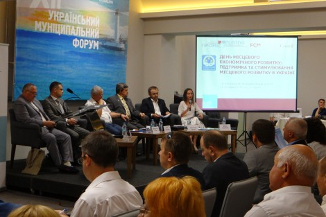 LED Day 2016 within the frameworks of XII Ukrainian Municipal Forum