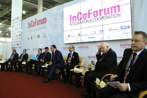 Міжнародний  форум з питань інтеграції та кооперації «InCo Forum Integration & Cooperation»