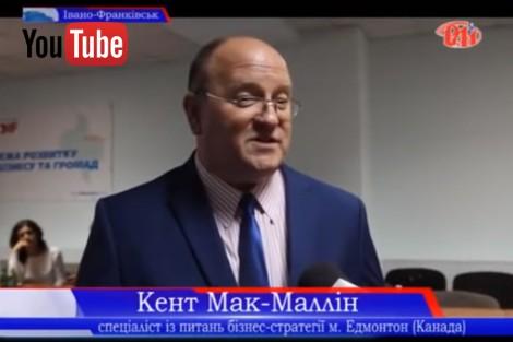 Video: Canadian business development experts visited Ivano-Frankivsk