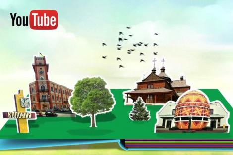 Відео: Коломия запускає громадський бюджет