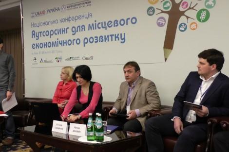 Проект ПРОМІС виступив партнером національної конференції АМУ з місцевого економічного розвитку