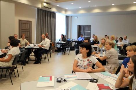 Маркетинг та брендинг міста для місцевого економічного розвитку – тренінг для міст-партнерів