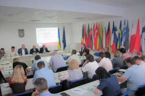 A new Investment Profile for Ivano-Frankivsk Region