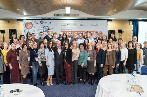 Національна конференція «Інклюзивний розвиток бізнесу»
