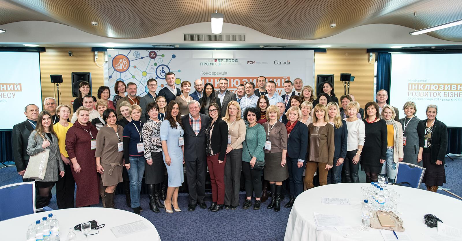 Inclusive Business Development Conference – Проект міжнародної