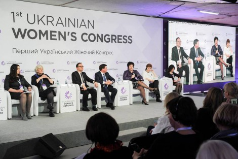PLEDDG Project Supported Ukrainian Women's Congress