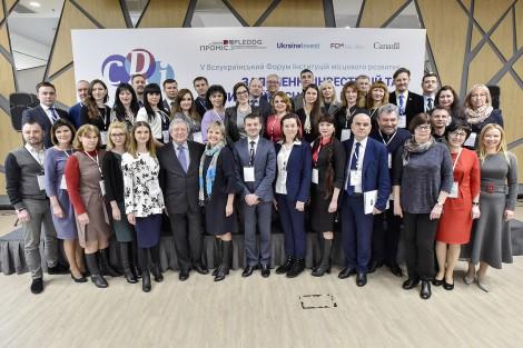 PLEDDG Holds V All-Ukrainian City Development Institutions Forum