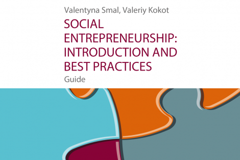"Guide ""Social Entrepreneurship: Introduction and Best Practices"", 2017"