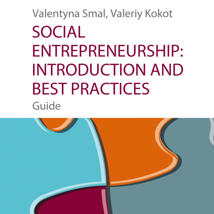"Guide ""Social Entrepreneurship: Introduction and Best"