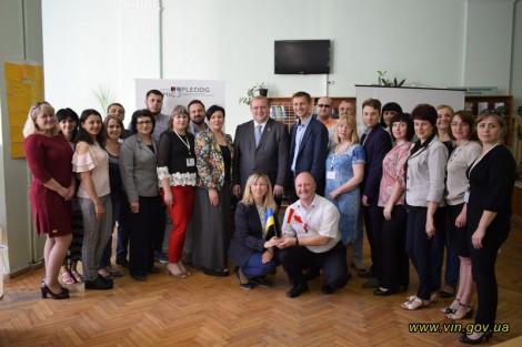 Представників органів місцевого самоврядування Вінниччини відзначили сертифікатами Проекту міжнародної технічної допомоги «Партнерство для розвитку міст» ПРОМІС