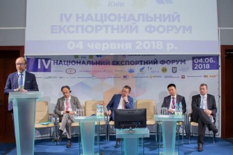 За підтримки Проекту ПРОМІС у Києві відбувся IV Національний експортний форум