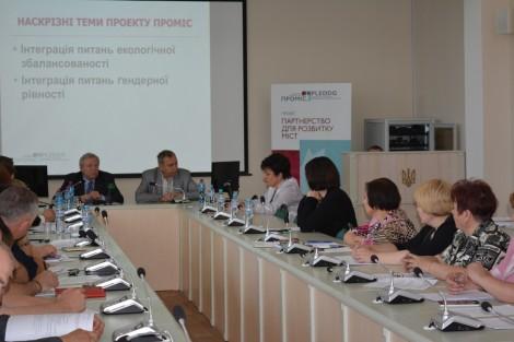У Миргороді презентували Фонд сприяння розвитку малих та середніх підприємств