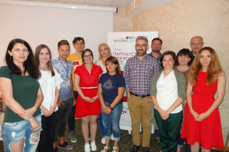 PLEDDG Holds Training for Poltava Journalists
