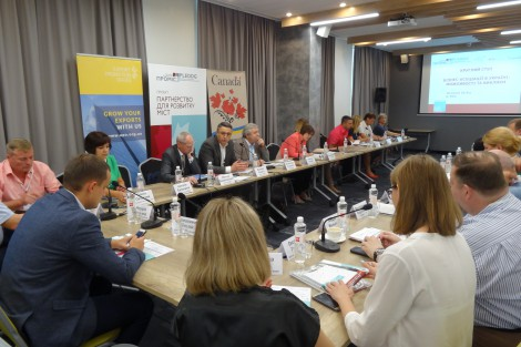PLEDDG Project Supports Ukrainian Business Associations
