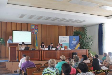 На Вінниччині за участю ПРОМІС відбувся майстер-клас з використання системи ProZorro.Продажі