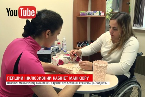 За підтримки Проекту ПРОМІС у Вінниці відкрили перший інклюзивний манікюрний салон