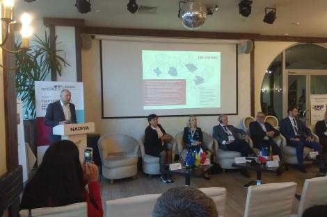 За підтримки Проекту ПРОМІС в Івано-Франківську відбувся 4-й Міжнародний інвестиційно-економічний форум