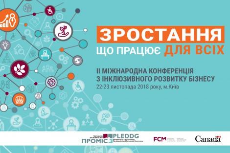 2nd International Conference on Inclusive Business Development, Kyiv, November 22-23rd