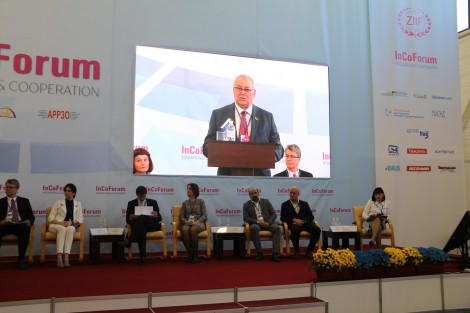 """InCo Forum-2018"" as a Presentation Platform for Zaporizhia Communities' Investment Projects"
