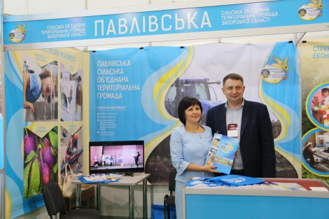"Zaporizhia Communities' Potential Shown to Prospective Investors at ""InCoForum-2018"""