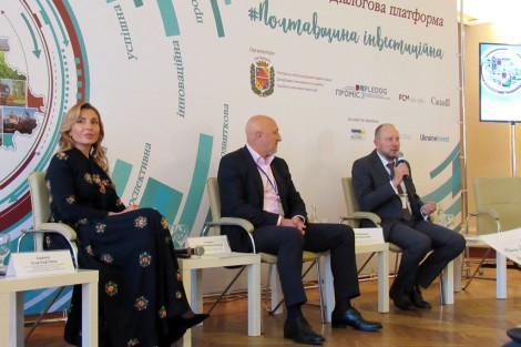 """""""#Investment Poltava Region Dialogue Platform"""" Held by PLEDDG Project in Partnership with Poltava State Administration"""