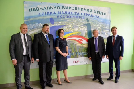Training & Development Center Opens in Horishni Plavni as part of Municipal Program to Promote Local Products in Foreign Markets