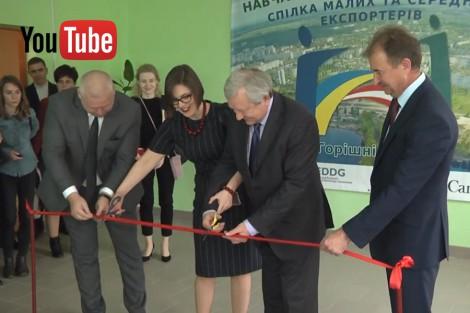 За підтримки Проекту ПРОМІС у Горішніх Плавнях відкрили Навчально-виробничий центр