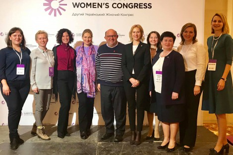 PLEDDG-supported Second Ukrainian Women's Congress Takes Place in Kyiv