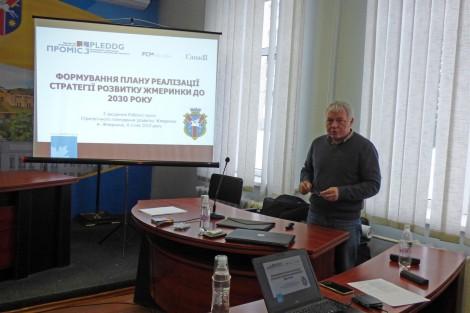 Zhmerynka Works on 2030 City Development Strategy
