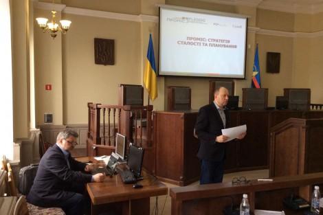 Дорадчий комітет проаналізував ініціативи, впроваджені в Коломиї за підтримки Проекту ПРОМІС
