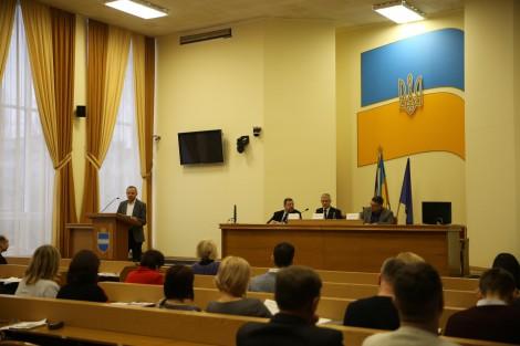 У Кременчуці підведені підсумки першого року виконання Стратегії розвитку міста