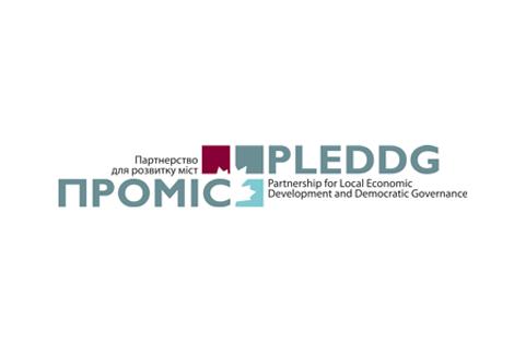 Професійна програма підвищення кваліфікації державних службовців і посадових осіб місцевого самоврядування з питань місцевого економічного розвитку, 2018