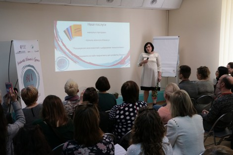 """Business Women's Space"" Grand Opening in Zaporizhia"