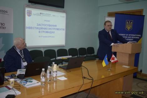 На Вінниччині навчались, як застосовувати інвестиційний інструментарій для залучення інвестицій в громадах