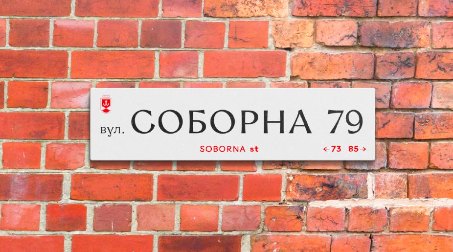 Znimok-ekrana-o-16.58.44