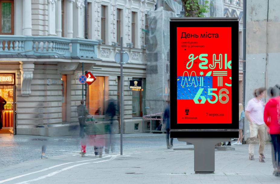 Znimok-ekrana-o-16.58.58