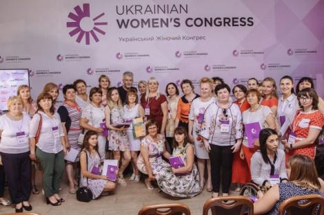 Ukrainian Women's Congress in Mariupol