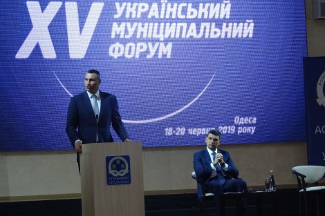 The XV Ukrainian Municipal Forum takes place with PLEDDG support
